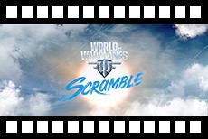 World of Warplanes プロモーションムービー(フル / mp4)